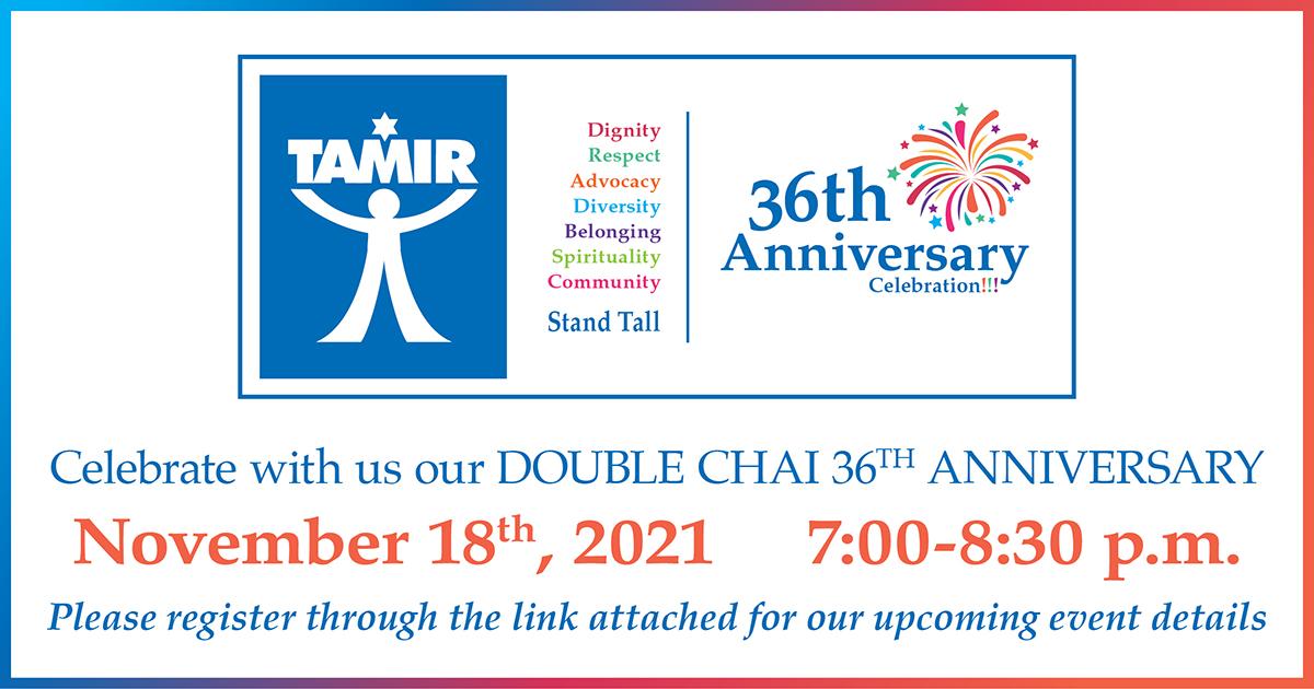 Tamir 36th Anniversary